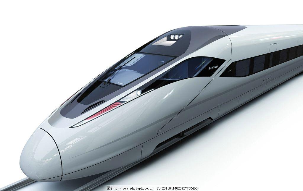 设计图库 现代科技 交通工具  高铁列车 火车 高铁 高速 铁路 欧洲