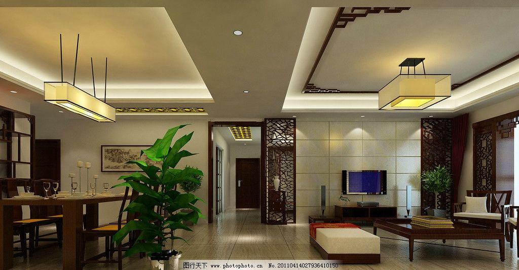 家装效果图 中式风格 客餐厅效果图 电视背景墙 室内设计 环境设计 设
