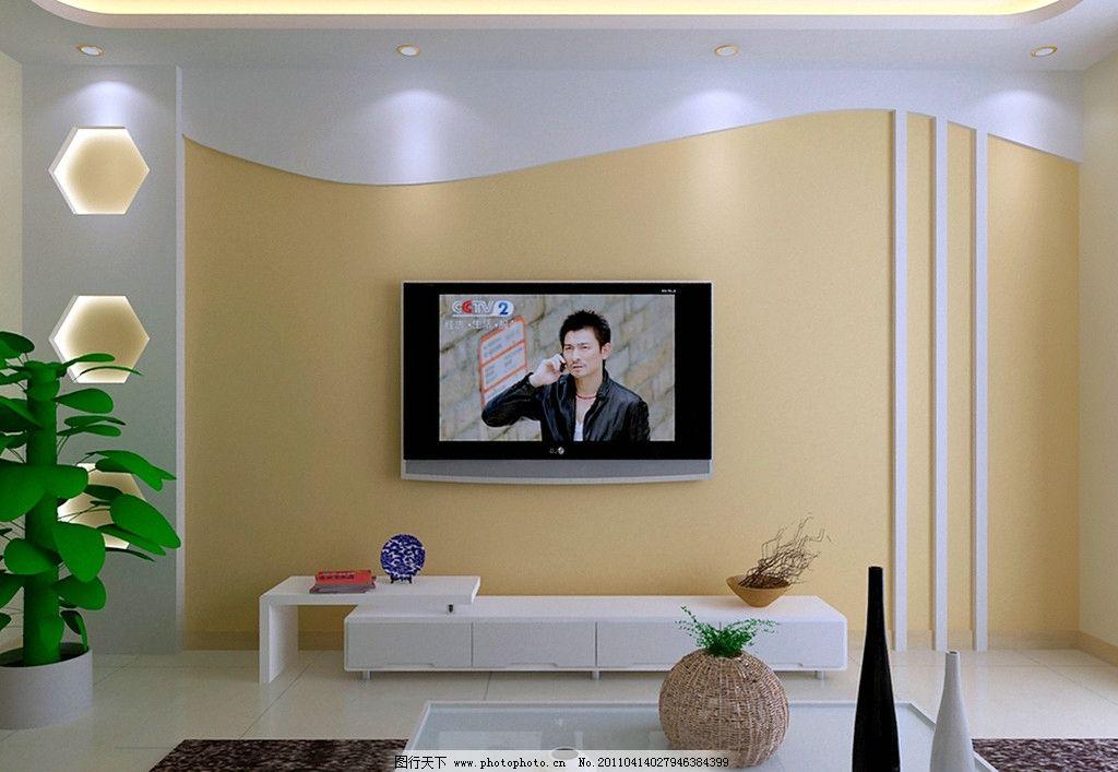 影视墙 电视柜 室内设计 环境设计 设计 96dpi jpg