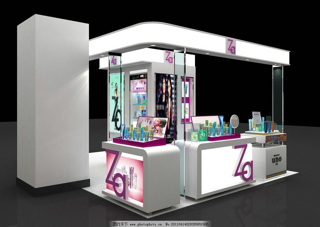 化妆品柜台        展览设计