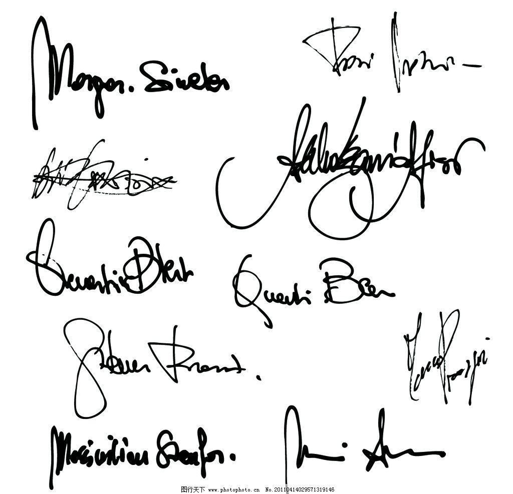 签名 英文签名 广告设计 矢量 eps 广告设计矢量素材