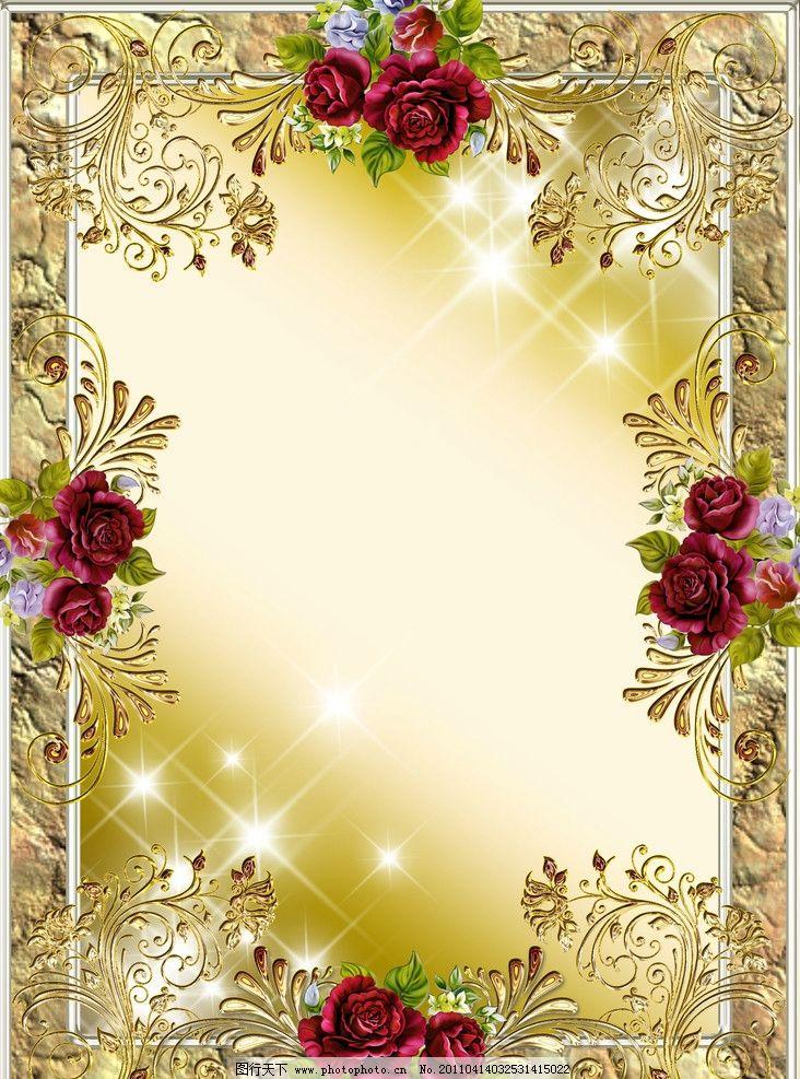 框图片_相框模板
