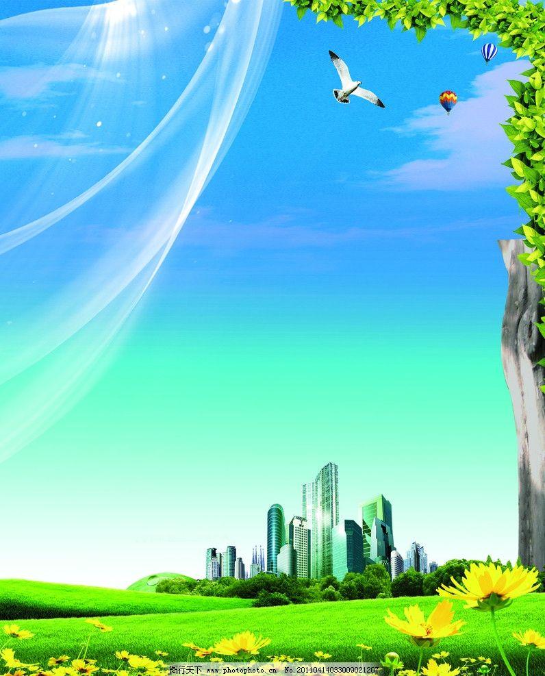 设计图库 环境设计 建筑设计    上传: 2011-4-13 大小: 60.