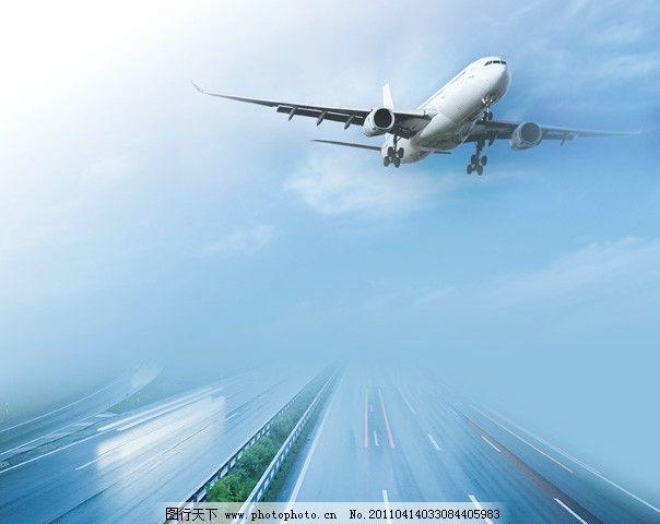 飞机起飞 飞机 起飞 高速公路