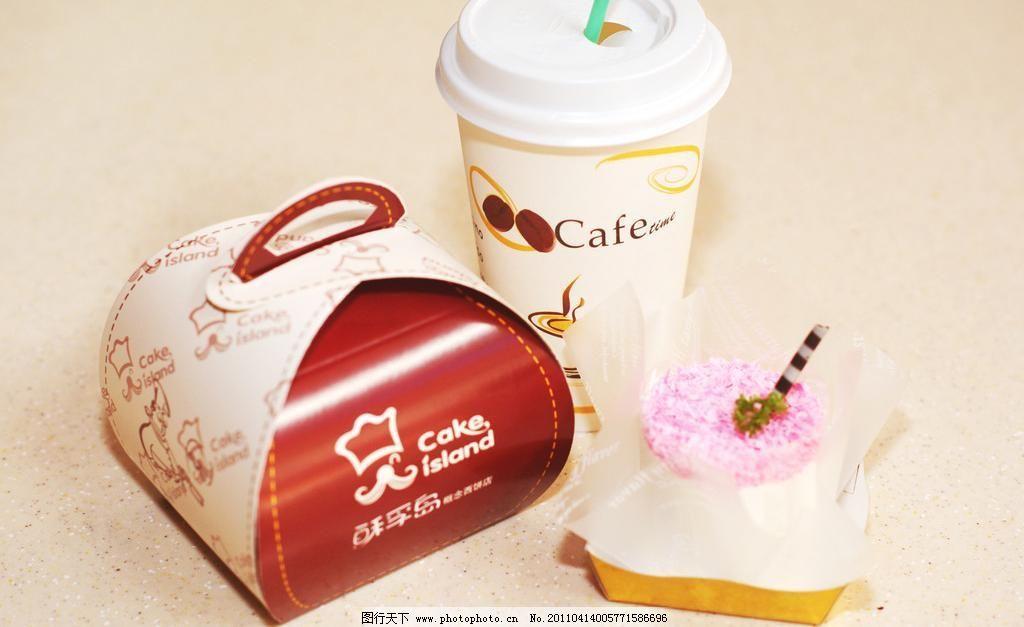 饮品 甜品 套餐 奶茶 蛋糕图片_日常生活_矢量图_图行