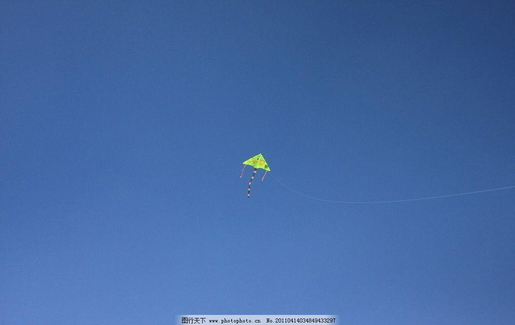 天空 風箏 藍天 自然風景 自然景觀 攝影 72dpi jpg