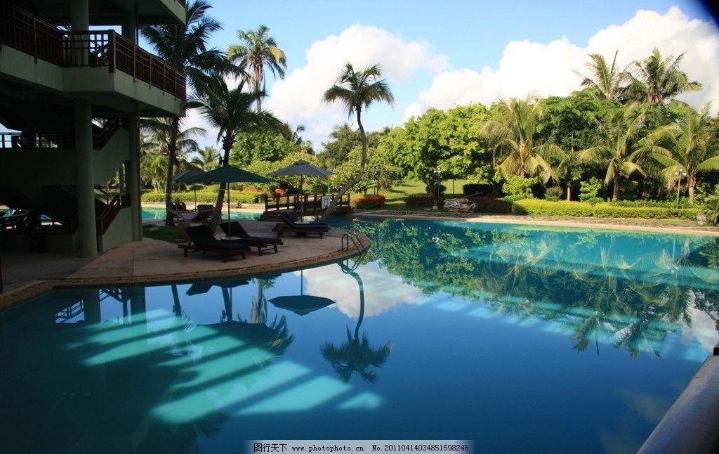 海南风光 蓝天 白云 热带植物 自然风景 自然景观 摄影 72dpi jpg