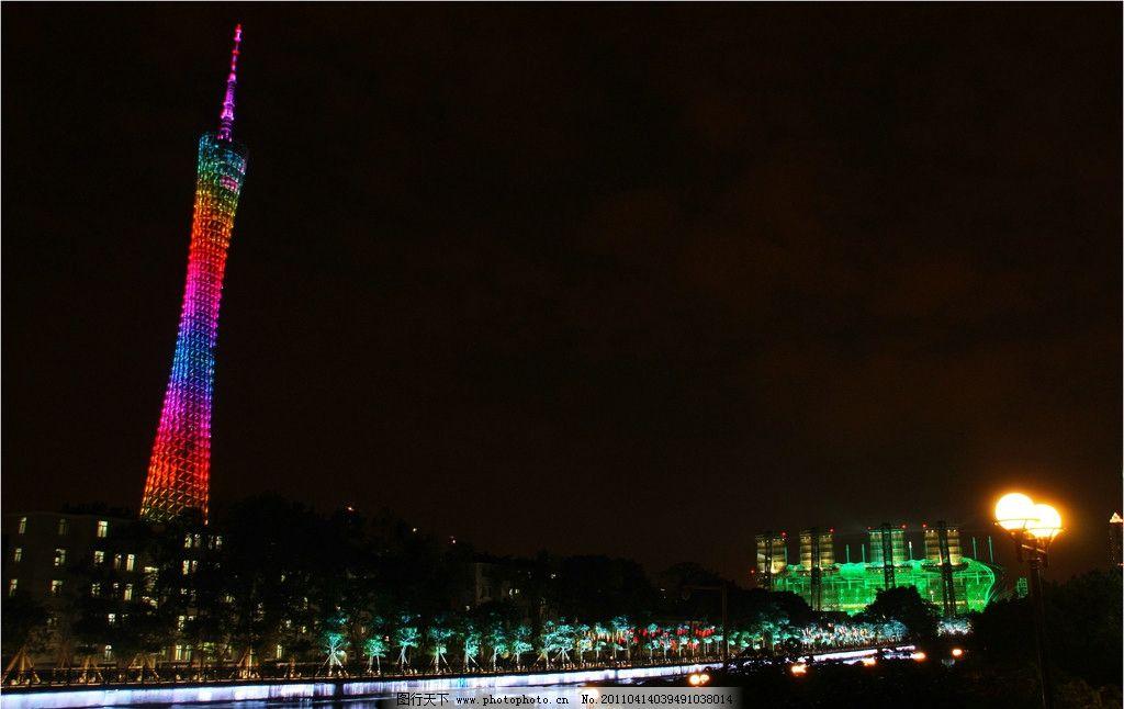广州塔夜景图片