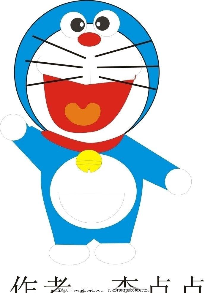 叮当猫 卡通图片 动漫人物 动漫动画 设计 300dpi jpg-嫦娥奔月设计图