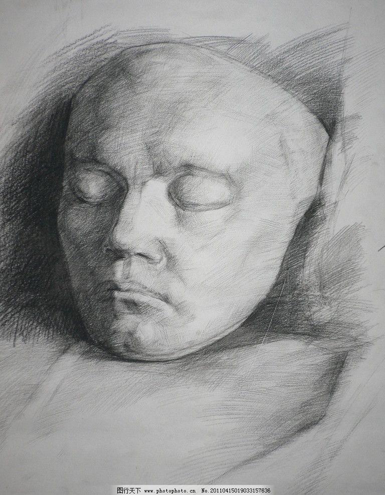 素描石膏头像图片