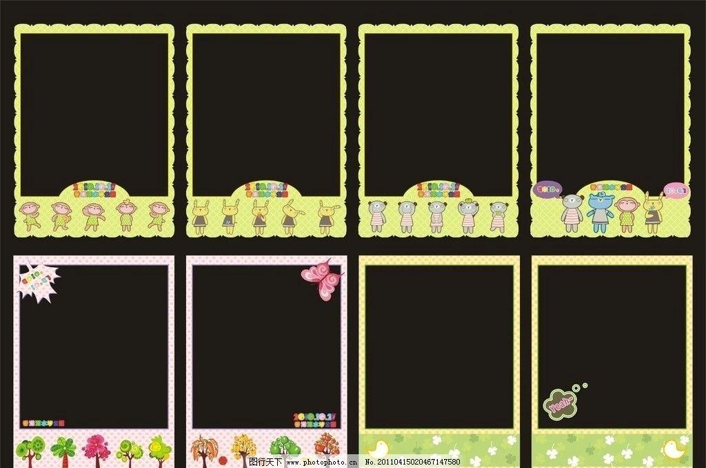 边框相框 相框 相册 相册模板 卡通 可爱相框 卡通相框 卡通树 卡通动