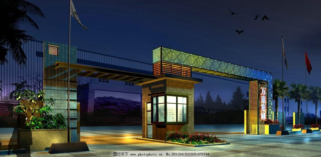 大门效果图夜景 大门设计 工厂 大门效果图 建筑设计 环境设计 设计