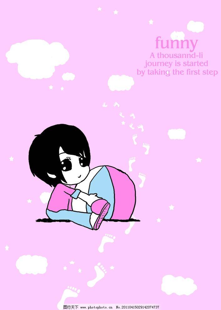 卡通本本封面      女孩 红色 白云 可爱 脚印 卡通 寂静 期待 篮球