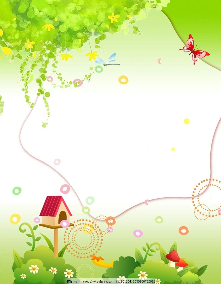 幼儿园可爱图片背景