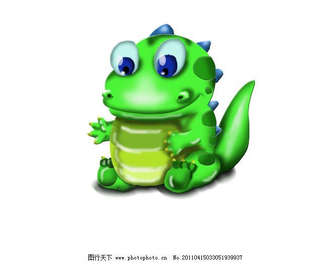 小恐龙(呆)免费下载 动物 卡通 可爱 趣味 卡通 动物 可爱 趣味 psd源