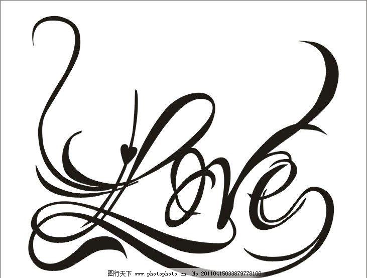 love艺术字图片