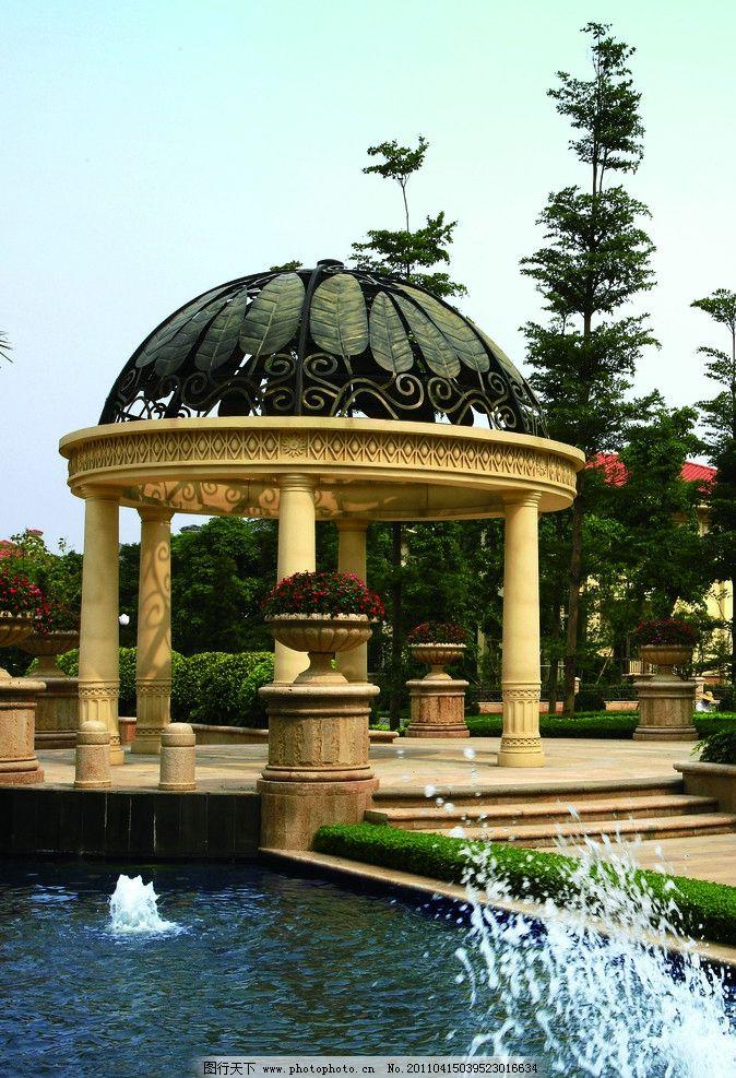 欧陆园林 恒大 湖 喷泉 欧式亭子 花坛 园林 园林建筑 建筑园林 摄影