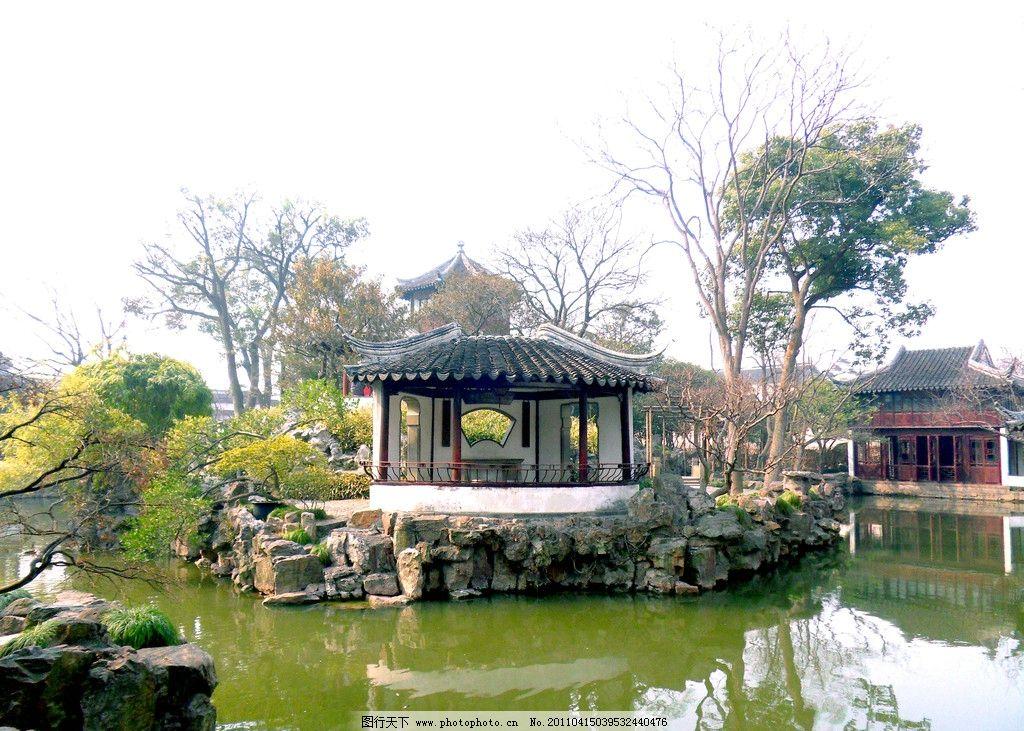 苏州风光 建筑园林 风光 风景 景色 苏州拙政园 树木 亭子 湖水 园林