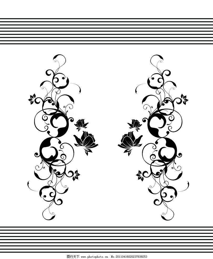白底黑花 花纹 线条 移门 移门图库 背景底纹 底纹边框 设计 72dpi