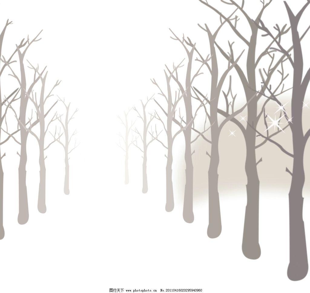 远方 白底 树木 路 阳光 背景底纹 底纹边框 设计 72dpi jpg