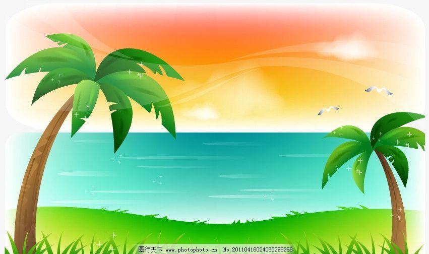 椰子树海滨景色 海鸥 热带 草地 海水 白云 精美风景矢量图 自然风景