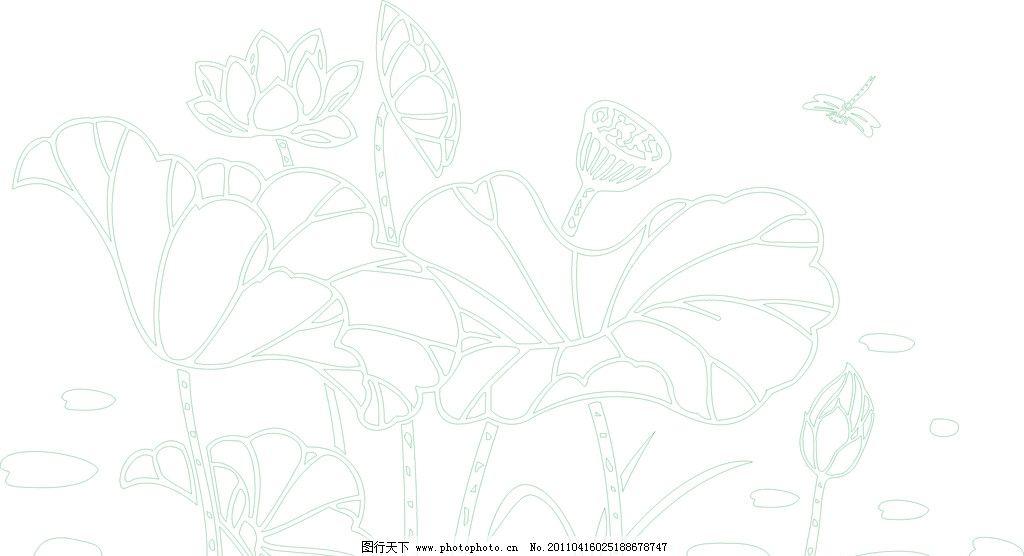 荷花 池塘 夏日 蜻蜓 花草 生物世界 矢量 cdr