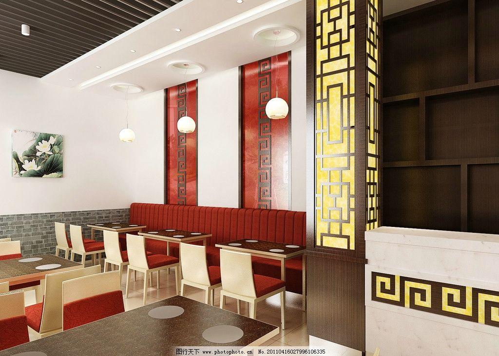 中式火锅店 中式 火锅店 门厅 卡包 收银台 中式木雕格 格栅吊顶 室内图片