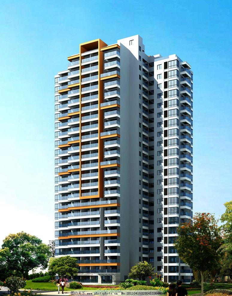 住宅建筑 美术 建筑艺术 外观设计 高层建筑 住宅区 高楼 住宅楼 居民