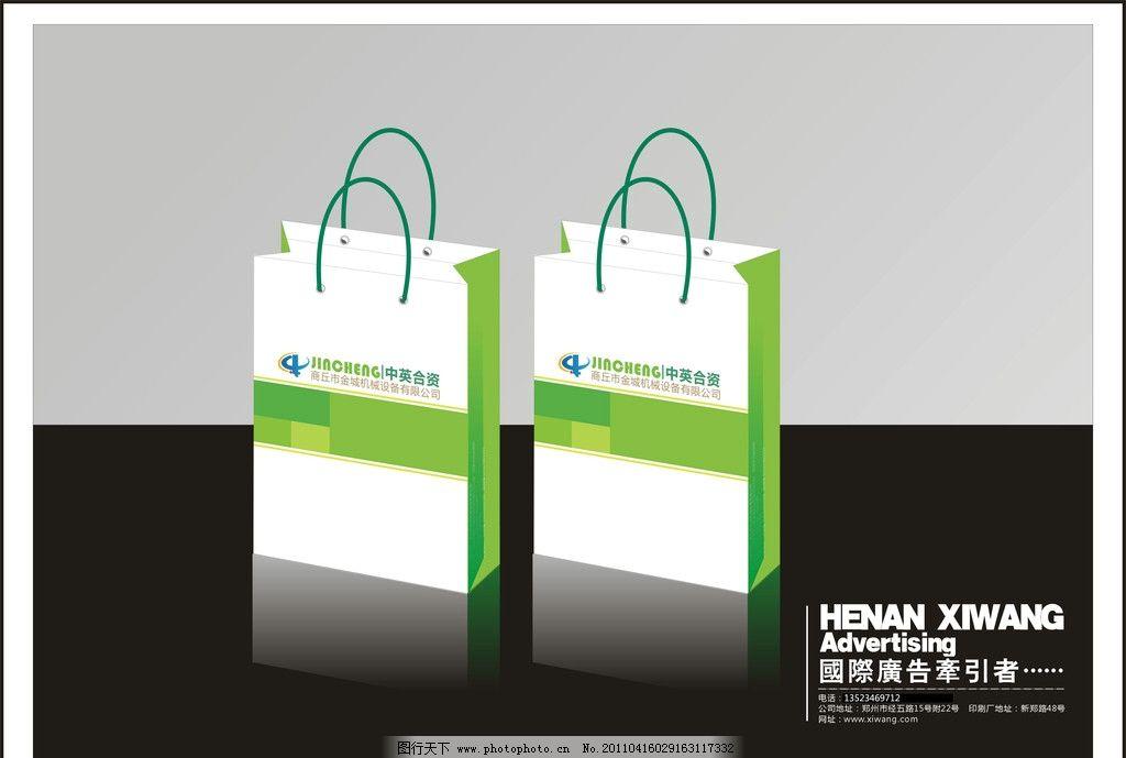 手提袋 环保 绿色 纸质 矢量 包装设计 广告设计