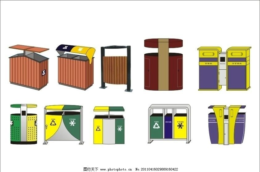 果皮箱垃圾桶 矢量垃圾桶 广告设计 垃圾箱