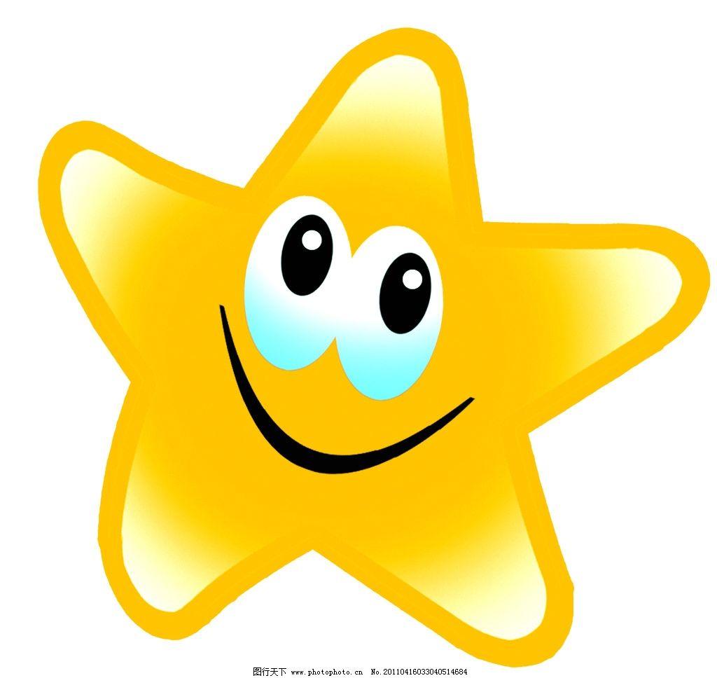 开心网标志 开心网 开心 标志 logo 笑脸 星星 psd分层素材 源文件