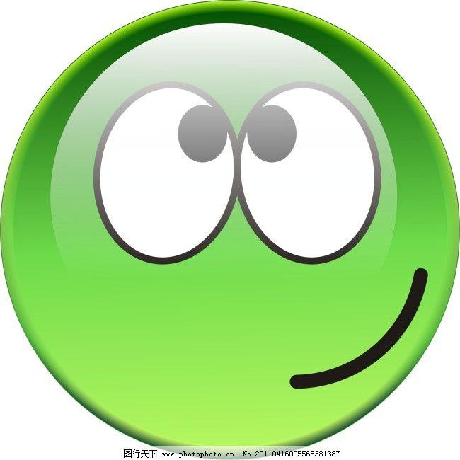qq免费下载 qq 可爱 脸谱 qq 图标表情 脸谱 可爱 矢量图 其他矢量图