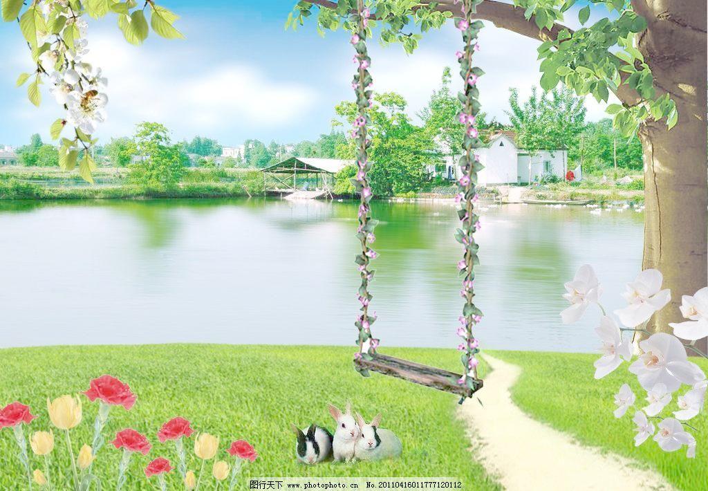 300dpi ps psd 草地 大自然 风景画 环境设计 景观设计 绿色 秋千