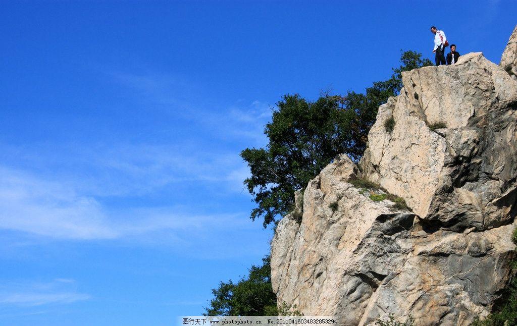 翠华山 自然风景图片