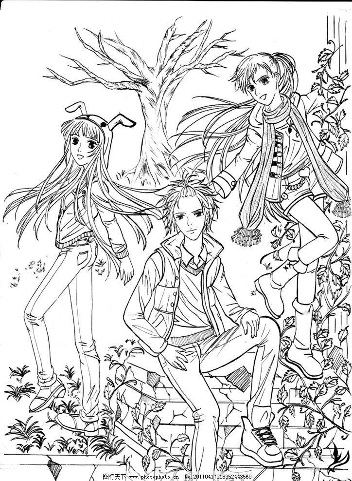 动漫人物稿线 黑白插画 漫画 线稿 手绘 少女 帅哥 花园 树木