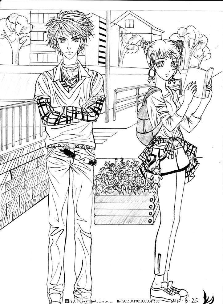 动漫人物稿线 黑白插画 漫画 线稿 手绘 恋人 少女 帅哥 街道