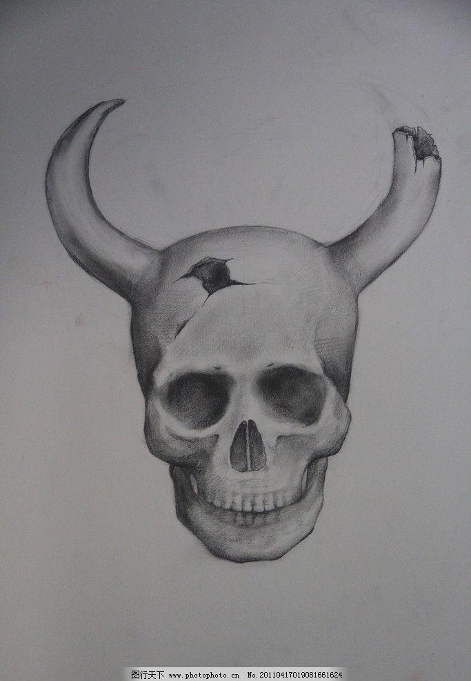 骷髅头 骷髅 骨头 牛角 素描 绘画书法 文化艺术 设计 72dpi jpg