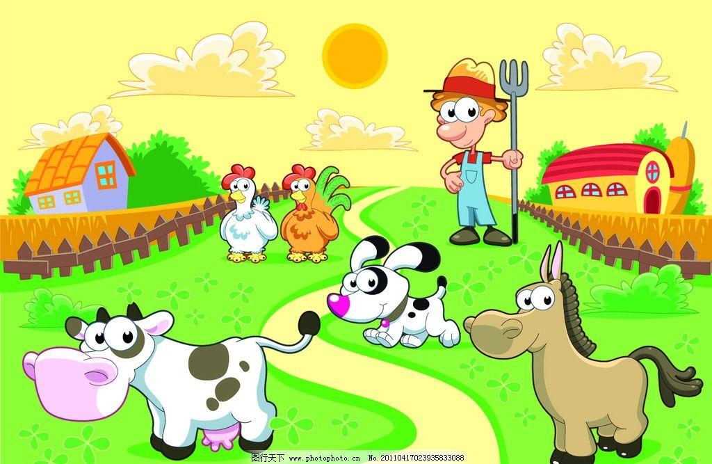 儿童无框画图片,卡通插画 动物画 小狗 房子 田野-图
