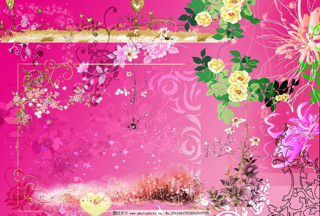 花边 粉色 花纹 花 psd分层素材 源文件 200dpi psd