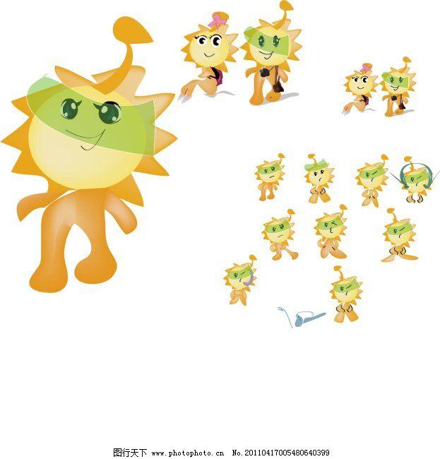原创共享 卡通形象 太阳花 卡通太阳花 太阳花qq表情 卡通太阳 矢量图