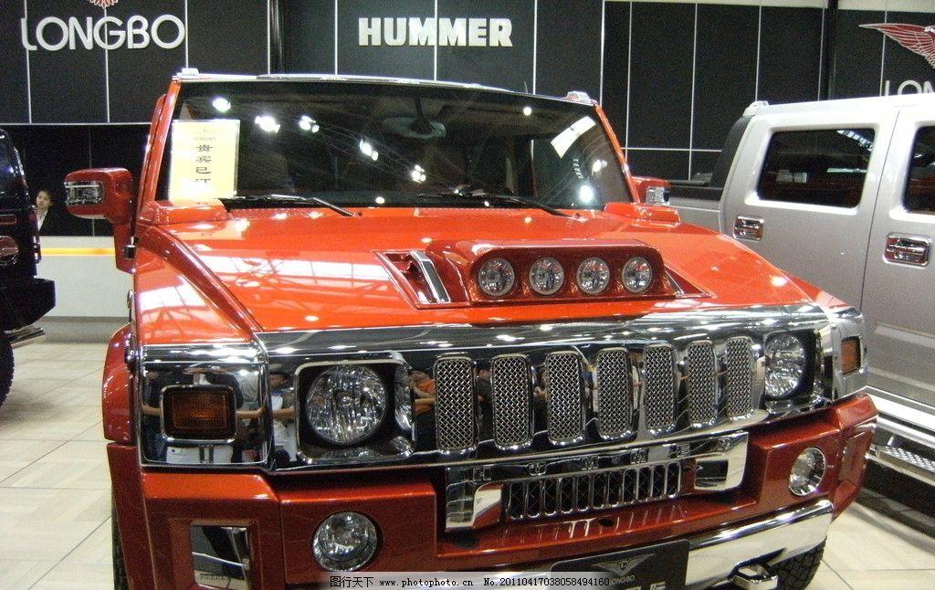 悍马车 汽车 越野 越野车 车展 红色车 名车 交通工具 现代科技