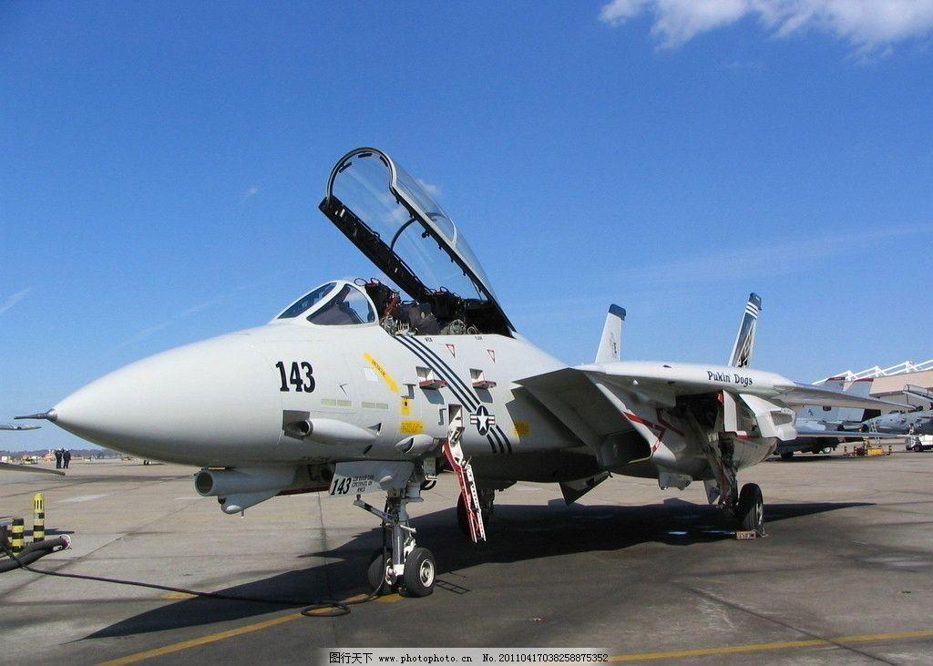 f 14雄猫战斗机 三代飞机 航母 海军航空兵 美军 美国空军 航空 战争