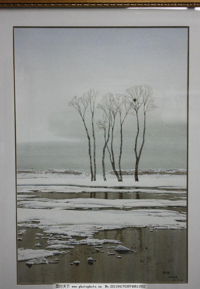 水彩风景 写生风景 雪地风景 雪中的树 美术绘画 摄影