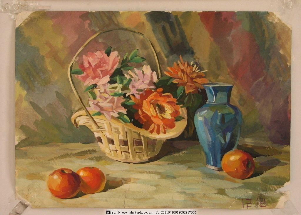 色彩画 花篮 花坛 水果 油画 绘画书法 文化艺术 设计 180dpi jpg