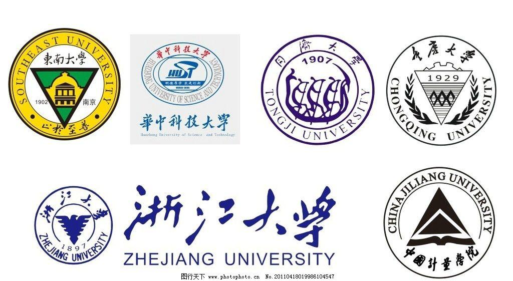 同济大学建筑设计研究院logo