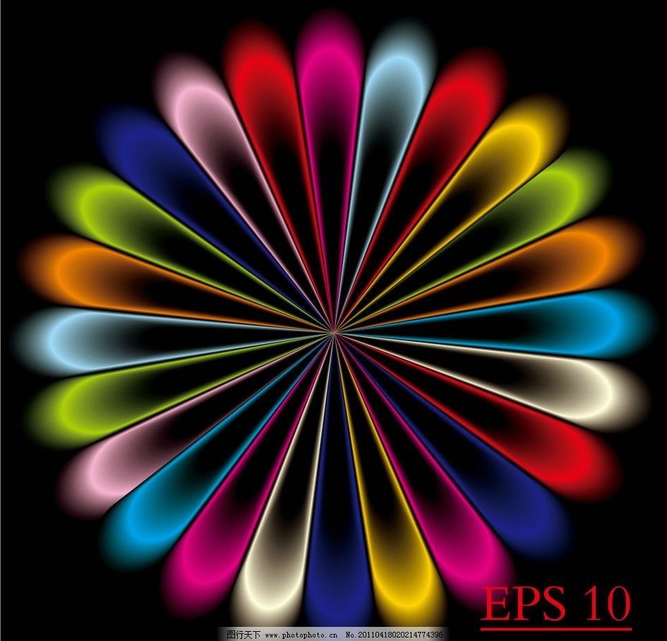 炫彩动感七彩虹圆扇形背景图片