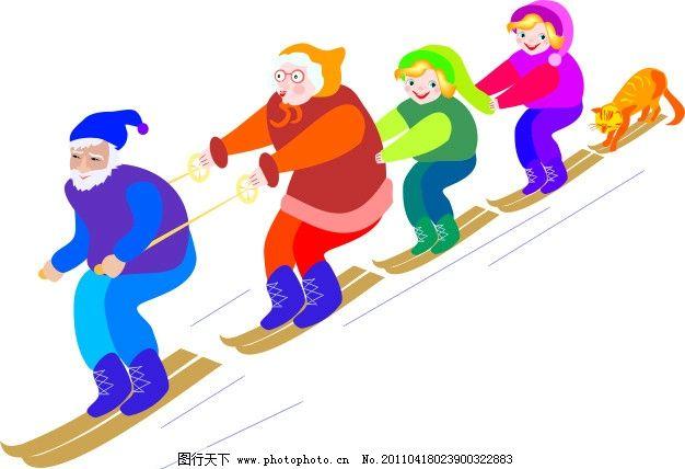 滑雪人 雪橇 一家四口 小猫 雪 滑雪 其他人物 矢量人物 矢量 cdr