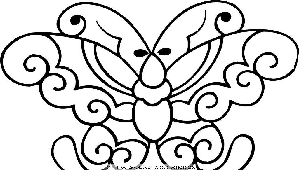 蝴蝶 吉祥纹路 古典图案 野生动物 生物世界 矢量 ai