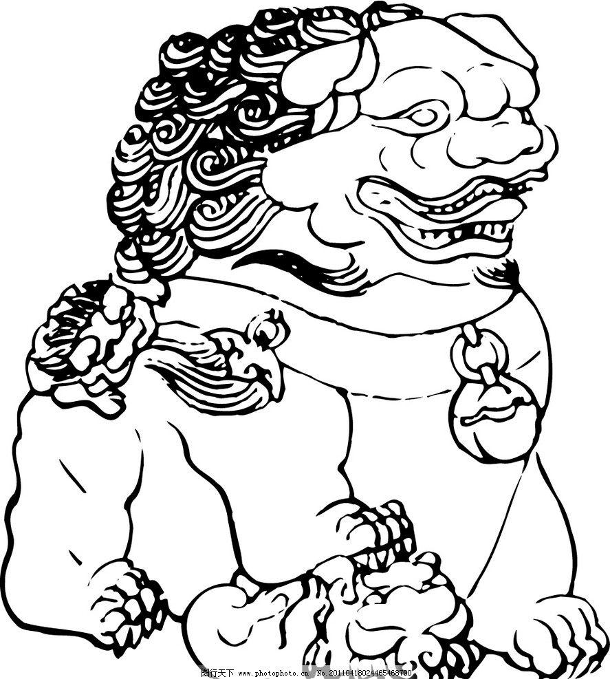 石狮子 石狮 吉祥图案 野生动物 生物世界 矢量 ai