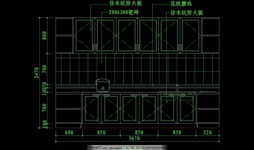 cad设计之厨房 cad 图纸 平面图 素材 装修 装饰 施工图 室内设计